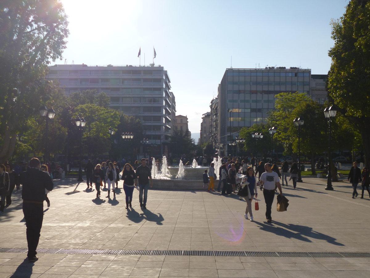 Cosa vedere ad atene la capitale della grecia for Cosa visitare ad eindhoven